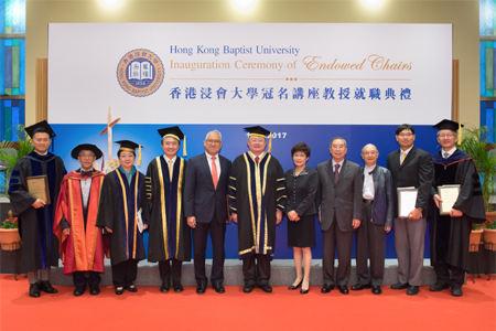 Hong Kong Baptist University Inauguration Ceremony of Endowed Chairs 2017